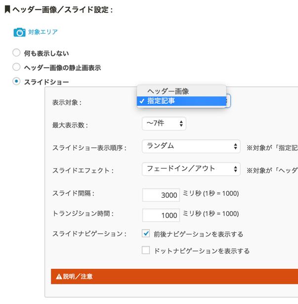 capture 2015-04-11 9.08.05 copy