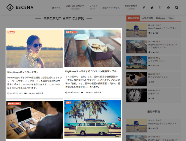 archive-magazine