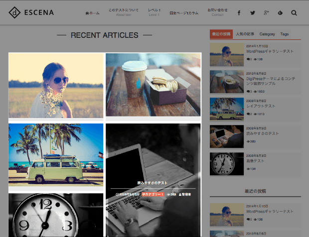 archive-portfolio
