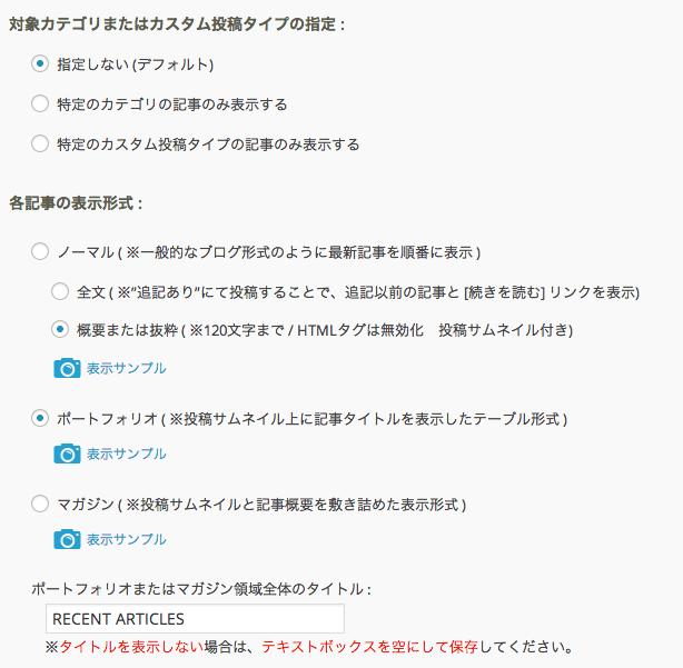 capture 2014-03-17 17.27.40