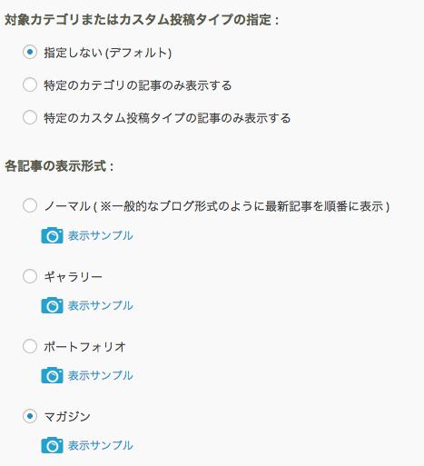 capture 2014-05-29 23.40.49
